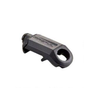 AXC Tactical - Magpul RSA QD Rail Sling Attachment